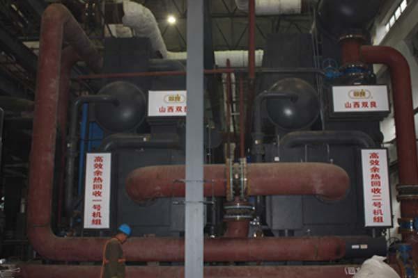 高效吸收式热泵机组